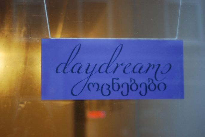 daydreams: Image 0