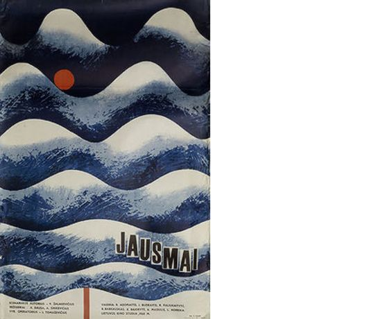 Declassified: Lithuanian Film Posters: Image 0