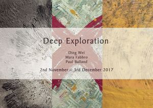 Deep Exploration