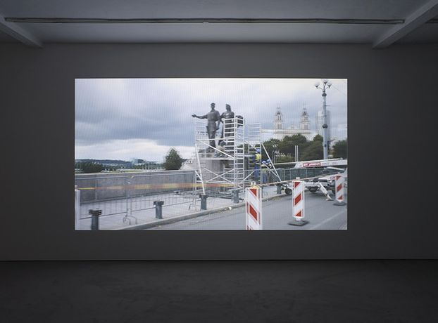 Deimantas Narkeviçius, 20 July 2015 (2016)  exhibition view, Maureen Paley, London, 2017