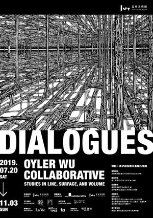 DIALOGUES: Oyler Wu Collaborative