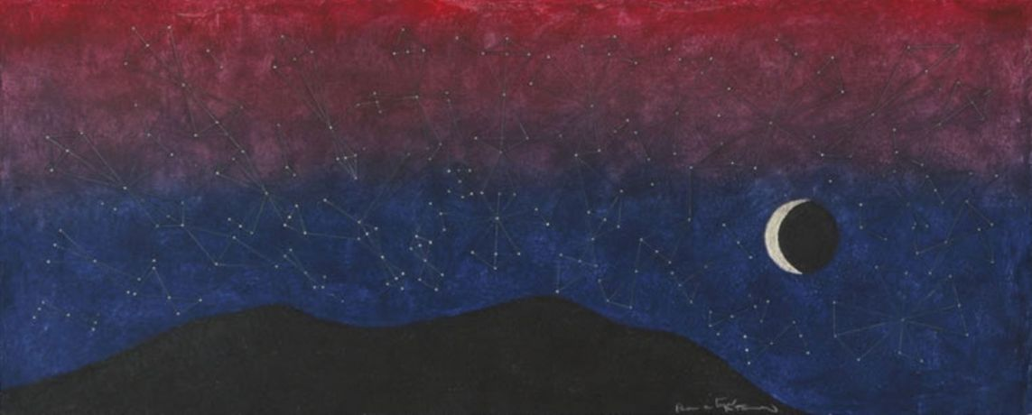 Rufino Tamayo, Galaxia,1977 ©2019 Tamayo Heirs/Mexico/Licensed by VAGA at Artists Right Society(ARS),NY