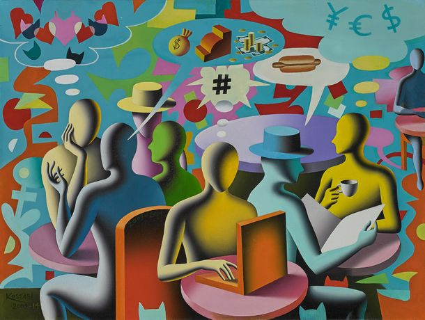 Mark Kostabi, Private Obsessions, Public Confessions, oil on canvas, 231/2 x 231/2 inches