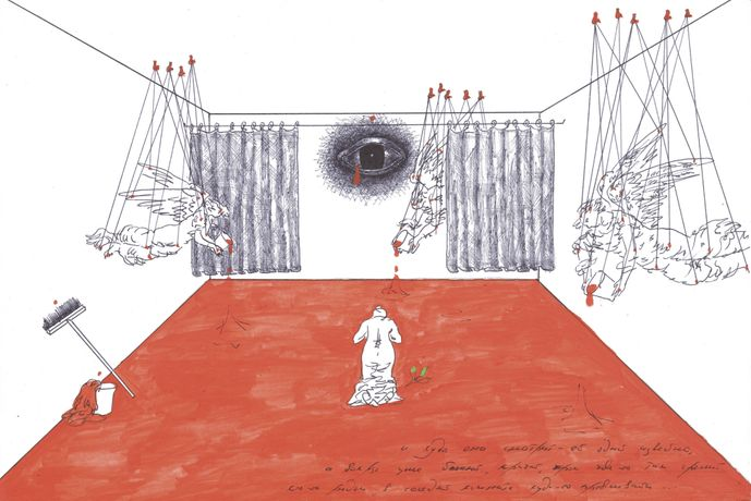 Dmitri Prigov, sketch of the installation 'Cleaning Woman and Angels' (2000s) © Prigov Estate