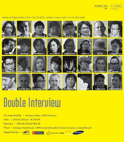 DOUBLE INTERVIEW: Image 0