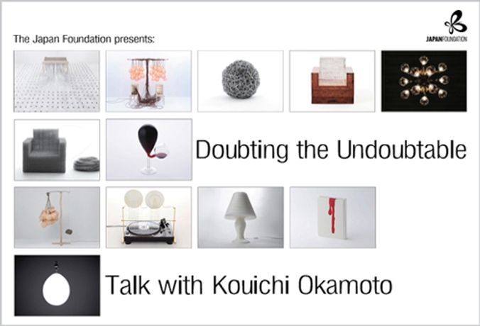 Doubting the Undoubtable - Talk with Kouichi Okamoto: Image 0