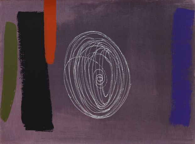 Dr Carol Robertson shares the secrets of the Wilhelmina Barns-Graham screenprints: Image 0
