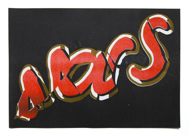 Mars,  Riso-print,  tritone illustration (black, flat gold and red), edition of 30 copies numbered and signed.