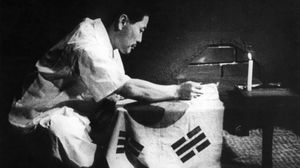 Early Korean Cinema: Lost Films From the Japanese Colonial Period