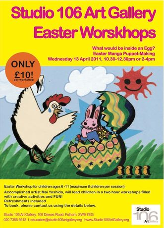 Easter Workshops in Studio 106 Art Gallery: Image 0