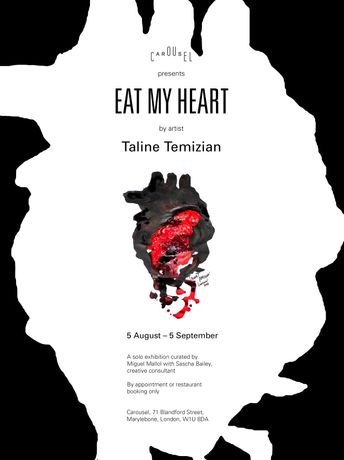 Eat My Heart Invitation