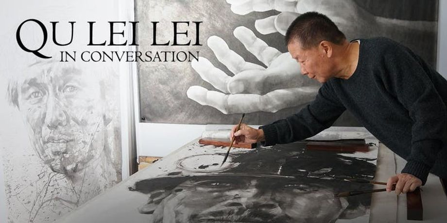 Echoes Afar: Qu Lei Lei In Conversation: Image 0