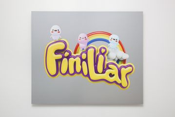 Ed Fornieles, The Finiliar: Logo, 2017, Inkjet print on dibond
