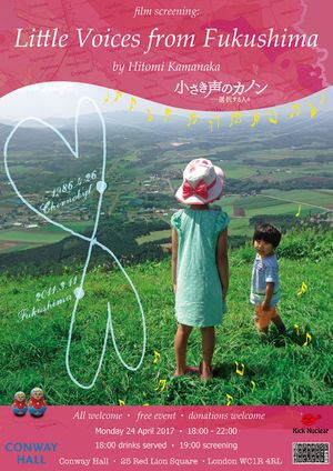 'Little Voices From Fukushima' poster