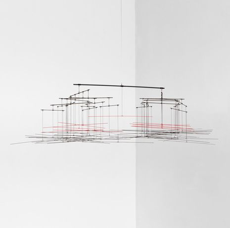 Ferro Levitating Composition Philip Mentzingen The Walls Have Fallen