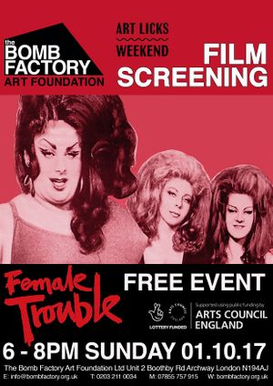 Film Screening: FEMALE TROUBLE