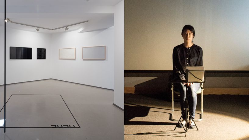 Finissage Event - Dialogues with A Collection and live performance by Tomoko Hojo: Image 0