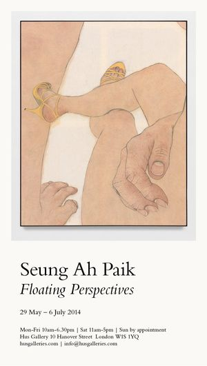 Floating Perspectives: Seung Ah Paik
