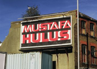 Mustafa Hulusi Red & Black, Hackney Road (2010)