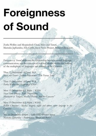 Foreignness of Sound: Robert Chenciner + Sayat Nova Project: Image 0