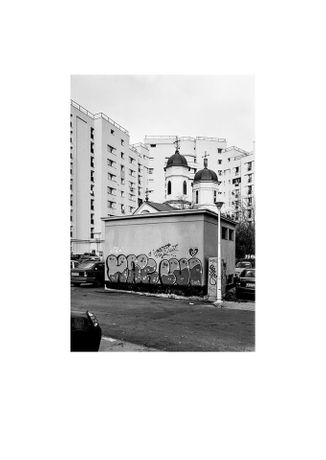 "From the photo series MOBILE CHURCHES (2013-2017). The picture shows a blocked view of Biserica Sfântul Ștefan Cuibu' cu Barză (Saint Stephen Church ""Stork's Nest""), Bucharest, 2015. It is the last of the seven churches displaced on rails under Ceaușescu, and also the one which has been moved on the shortest distance of ridiculous 14 meters. The imminent collapse of the regime one year later, reveals the complete nonsense and the tragicomedy of this chapter of history."