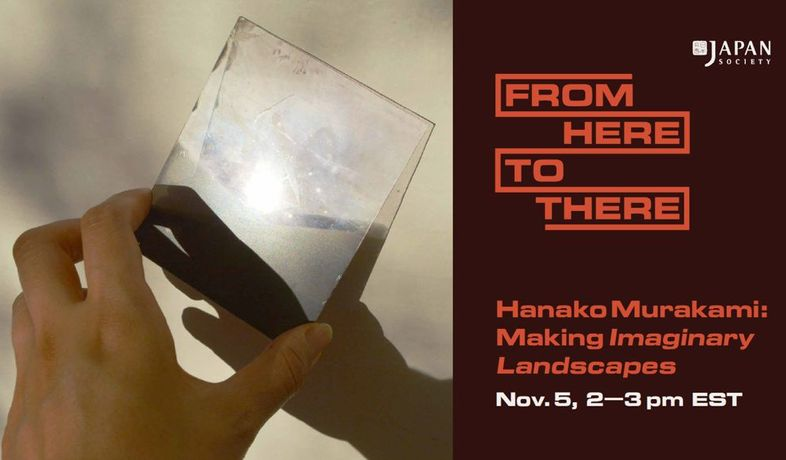 From Here to There: Hanako Murakami: Making Imaginary Landscapes: Image 0