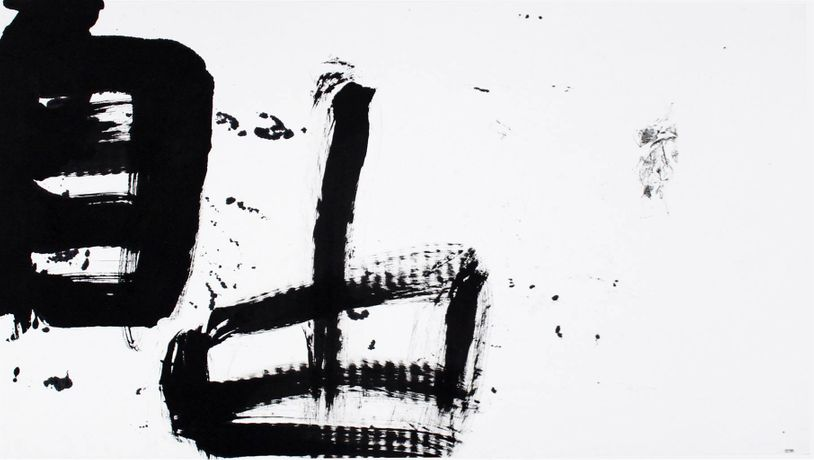 Hiroshi Wada, FREEDOM_02, Japanese Calligraphy on Paper, 21.5'' x 38''