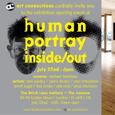 HUMAN PORTRAY Inside Out: Image 0