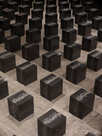Idris Khan, Seven Times, 2010, Sandblasted oil-sealed blue steel cubes, dimensions variable. Courtesy the Artist and Victoria Miro, London. © Idris Khan