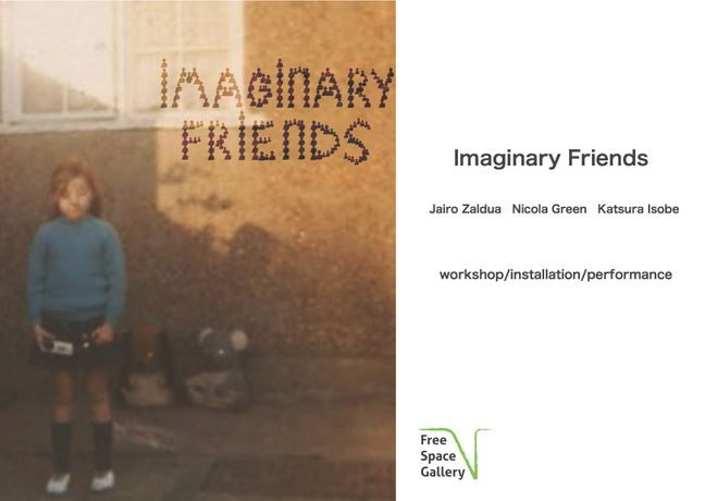 Imaginary Friends: Image 0