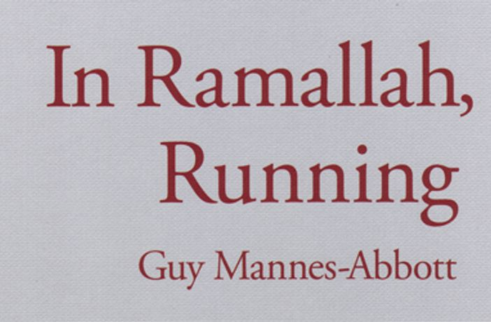 In Ramallah, Running: Image 0