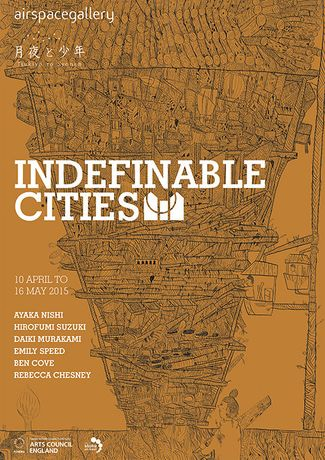 Indefinable Cities Poster - image by Daiki Murakami
