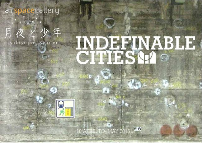 Indefinable Cities: Image 1