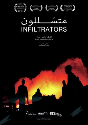 Poster Infiltrator (2012). Courtesy of Khaled Jarrar.