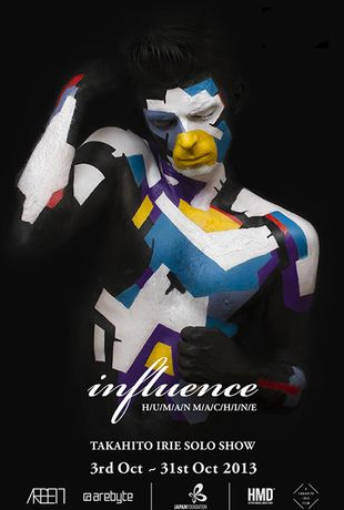 Influence by Irie Takahito @ Arbeit Gallery: Image 0