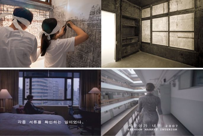 Images (from top to bottom): Do Ho Suh, 'Rubbing' in Gwangju, Korea (2012); Sung Hwan Kim, 'Summer days in Keijo - written in 1937' (2007)