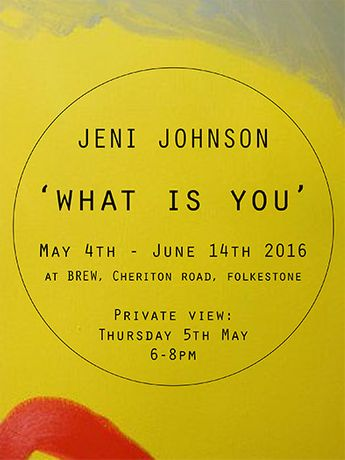 What Is You exhibition at Brew