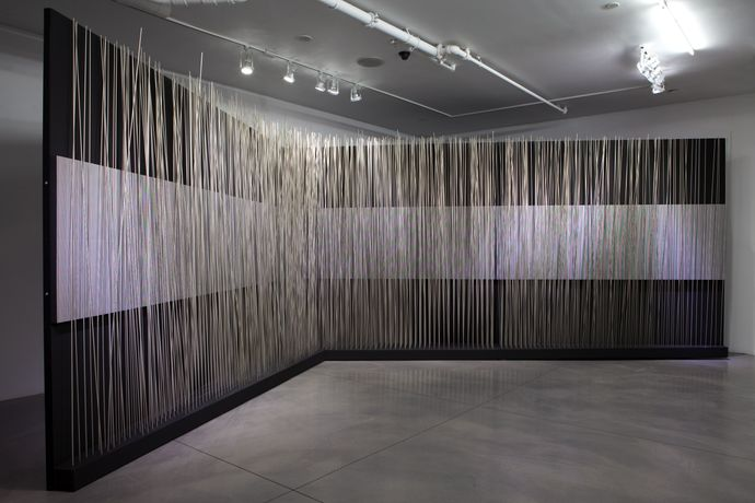 Jesús Rafael Soto, Murale Panoramico Vibrante Sonoro, 1968, Metal, wood, paint, lined paper, 230 x 480 x 380 cm