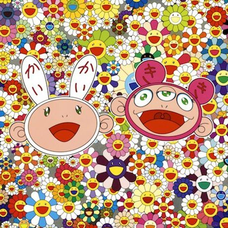 Takashi Murakami, Kaikai and Kiki: Lots of Fun, offset print with cold stamp and high gloss varnishing, 26 75 x 26.75 inches