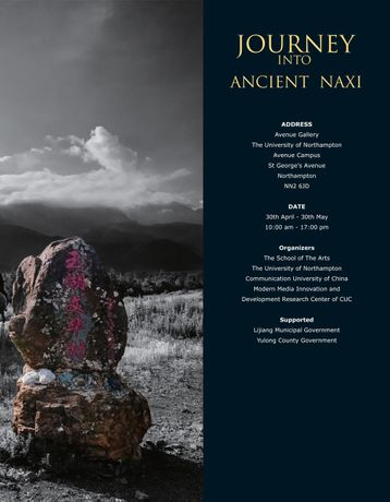 Journey Into Ancient Naxi: Image 0