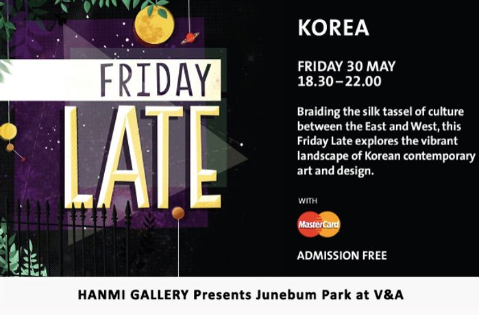 Junebum Park At Friday Late Korea, Victoria And Albert Museum: Image 0