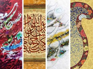 Kal·li·gra·phi̱e̱ . In the sign of writing - four calligraphers from Iran