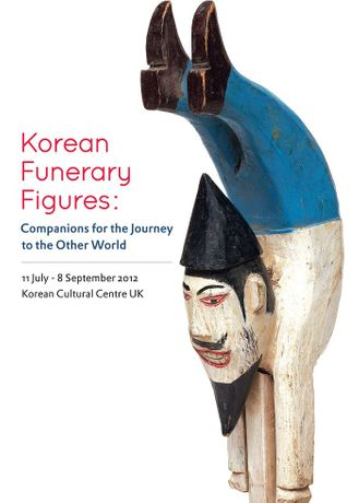 Korean Funerary Figures: Companions for the Journey to the Other World: Image 0