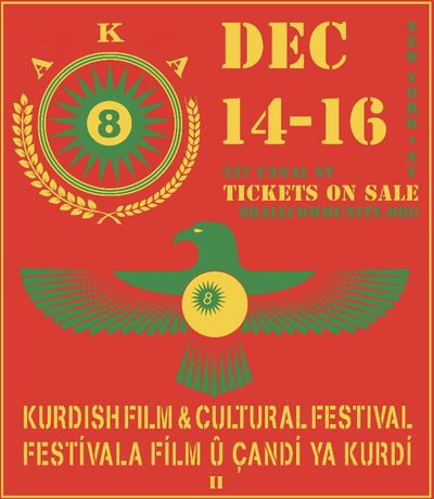 Kurdish Film and Cultural Festival: Image 0