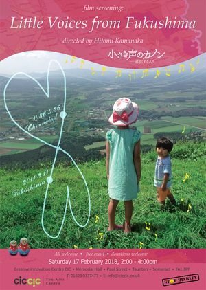 Little Voices from Fukushima poster