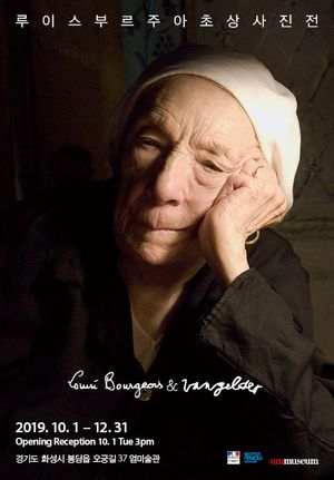 Louise Bourgeois & Van Gelder:  Louise Bourgeois Portrait Photography by Alex Van Gelder
