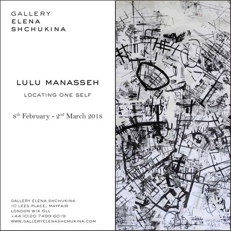 Lulu Manasseh: Locating One Self: Image 0
