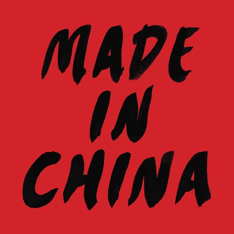 MADE IN CHINA: Book Launch: Image 1