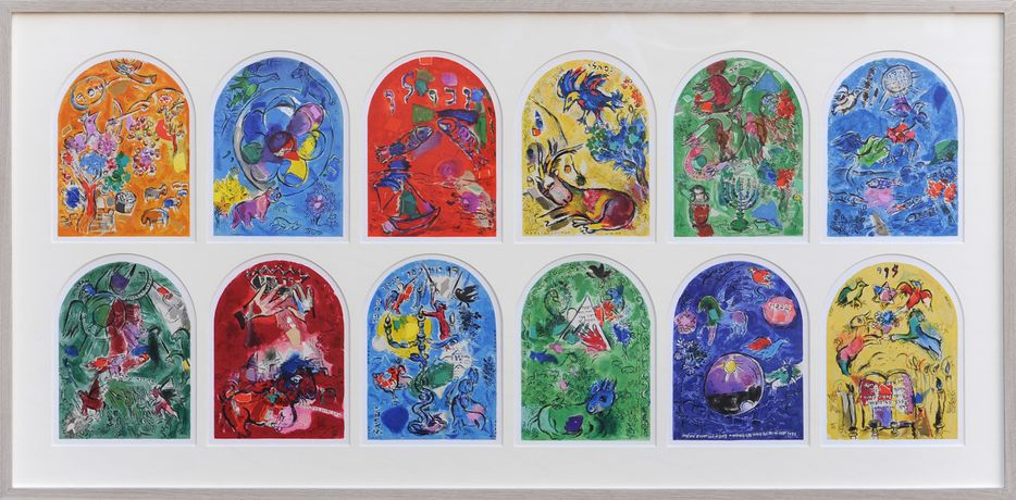 Marc Chagall The Twelve Tribes, (Designed for Jerusalem Windows), Lithograph