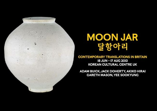 MOON JAR: Contemporary Translations in Britain: Image 0